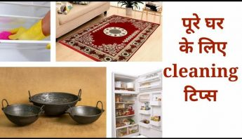 Amazing Home & Kitchen Cleaning Tips – Cleaning Tips & Tricks